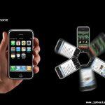 iPhone disponible el 29 de Junio