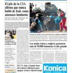 Toda la Hemeroteca de El País gratis