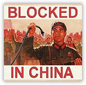 blockedinchina.jpg
