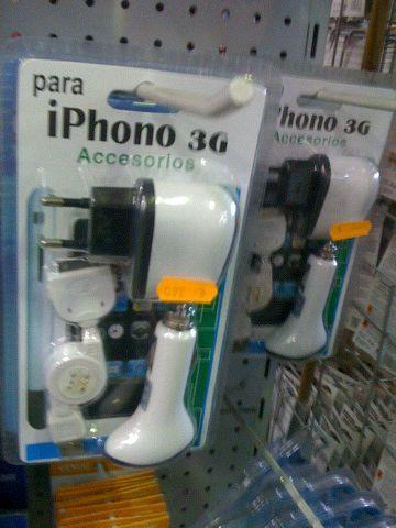 iPhono 3G
